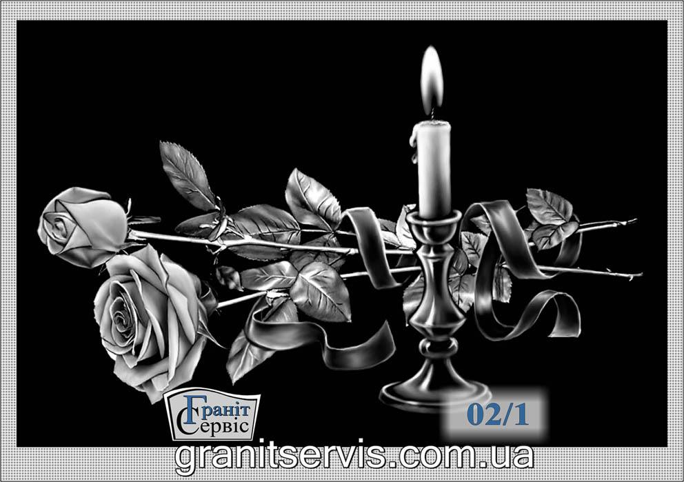 Розы со свечой на памятник